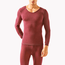 Load image into Gallery viewer, Seamless Ultra-thin Thermal Innerwear Men / Wine Thermal Innerwear