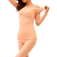Load image into Gallery viewer, Seamless Ultra-thin Thermal Innerwear Women / Beige Thermal Innerwear