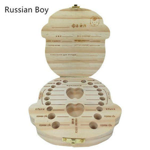 Treasure Box - Baby Tooth Storage Russian Boy Storage Boxes & Bins