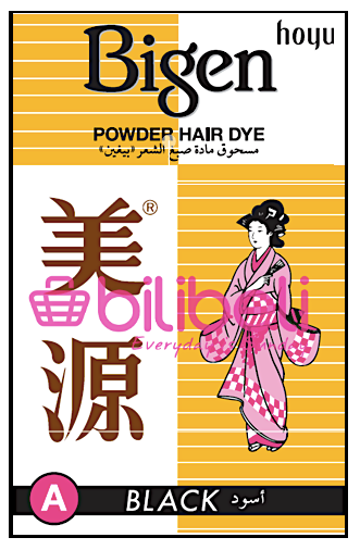 Bigen Powder Hair Dye Black 6g