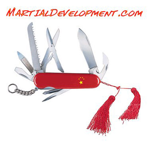 """The """"Made in China"""" Swiss Army Knife"""