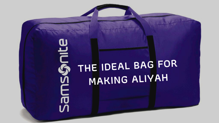 The Ideal Bag for Making Aliyah - Video Blog