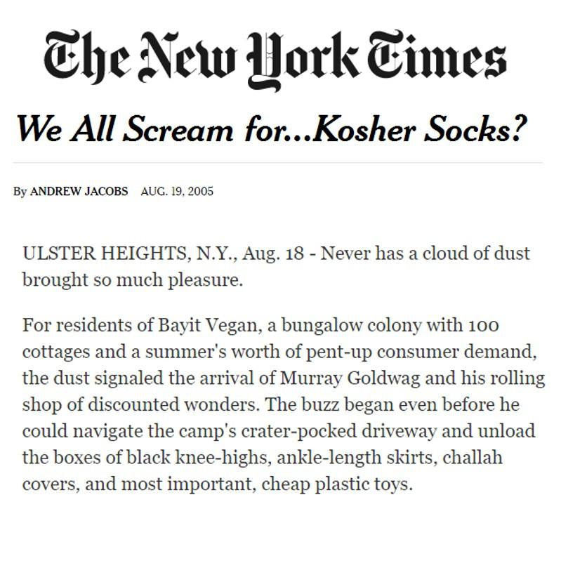 We All Scream for...Kosher Socks?
