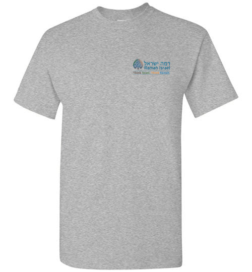 Ramah Israel Short Sleeve T-Shirt