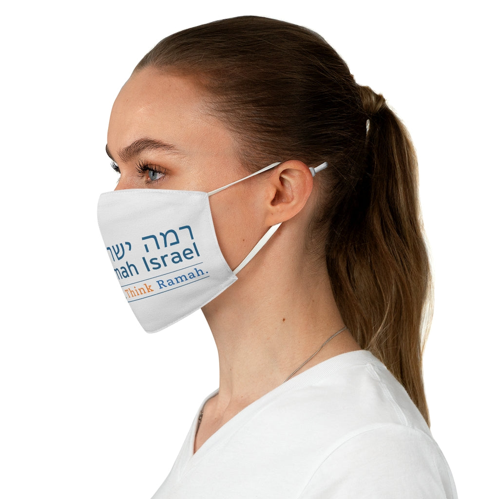 Ramah Israel Seminar Adjustable Face Mask