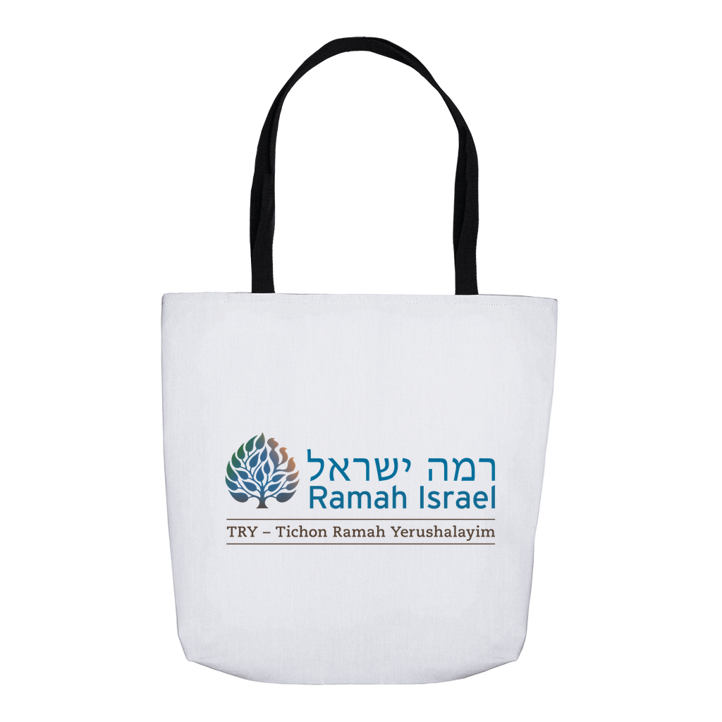 Ramah Israel TRY Tote Bag Traditional Logo