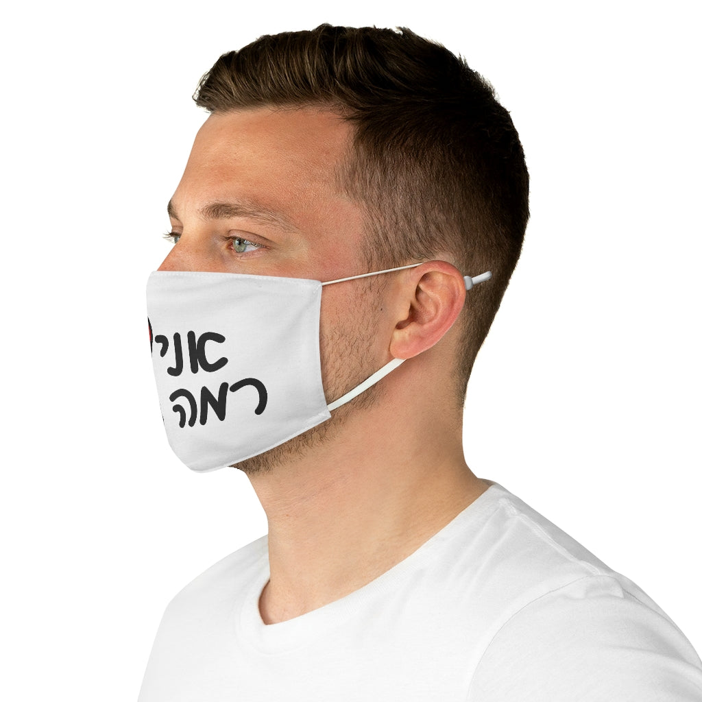 Adjustable Fabric Face Mask - Love
