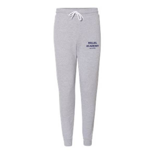Hillel Academy Grey Joggers (Adult Sizes)
