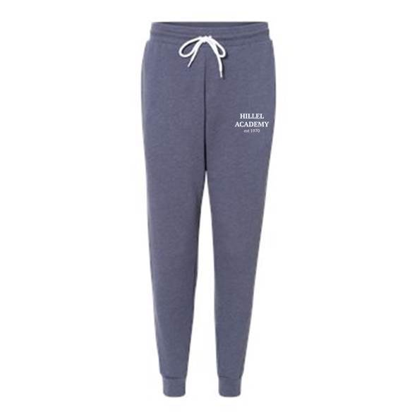 Hillel Academy Navy Joggers (Adult Sizes)