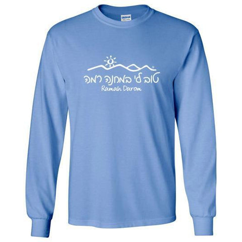 Long Sleeve T-Shirt - Tov