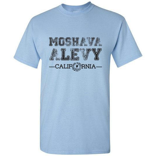 Moshava Alevy Short Sleeve T-Shirt