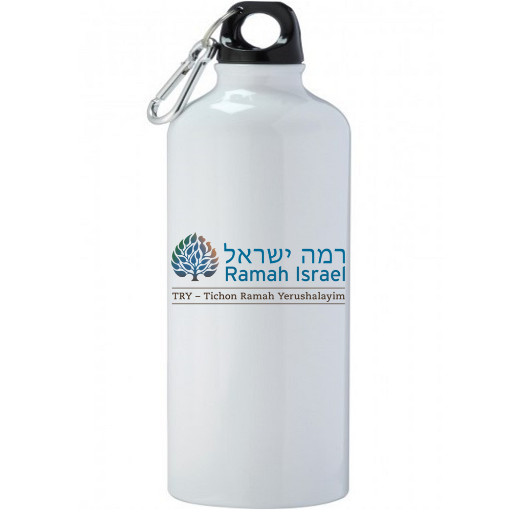 Ramah Israel TRY Water Bottle Traditional Logo