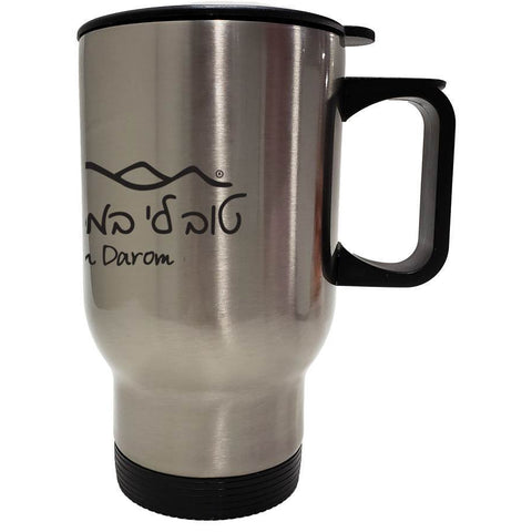 Travel Mug - Tov