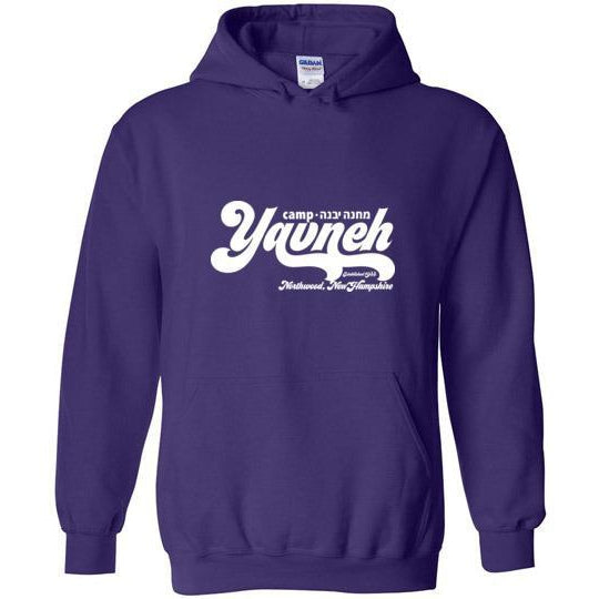 Yavneh Pullover Hoodie - 2019 White Logo Front