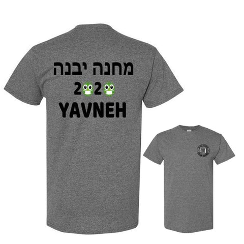 Yavneh 2020 Special Edition Collector's Item T-Shirt