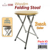 #1210-BC Folding Wooden Stool - Beech (Case pack 10 pcs)
