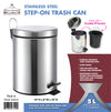 #3100-05 Step-On Trash Can 1.3 Gallons (case pack 6 pcs)