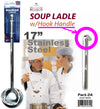 "#5604 Stainless Steel 17"" Soup Ladle with Hook Handle (case pack 24 pcs/ master carton 72 pcs)"