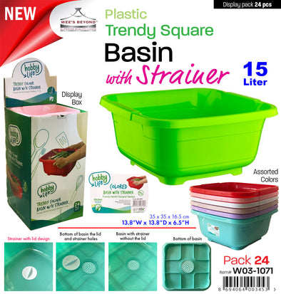 #W03-1071 Trendy Square Basin w/Strainer 15 Lt (case pack 24 pcs)