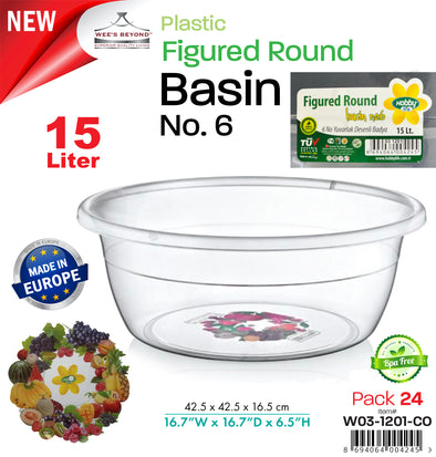 #W03-1201-CO Clear Figured Basin 15 Lt (case pack 24 pcs)