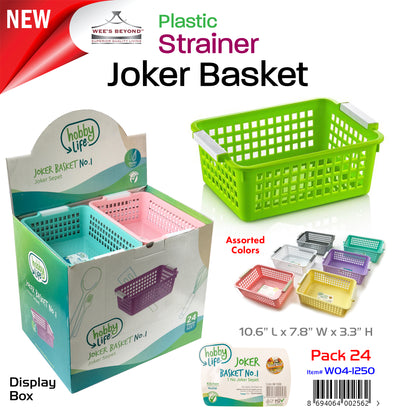 #W04-1250 Strainer Joker Basket Asst Colors (case pack 24 pcs)