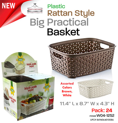 #W04-1252 Rattan Big Practical Basket Asst Colors (case pack 24 pcs)