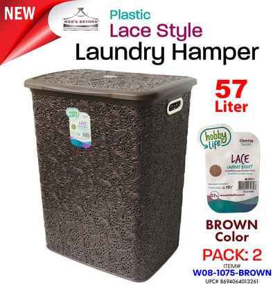 #W08-1075-DK.BRW Lace Style Laundry Hamper 57 Liters - Dark Brown (case pack 2 pcs)