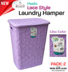 #W08-1075-LLC Lace Style Laundry Hamper 57 Liters - Lilac (case pack 2 pcs)