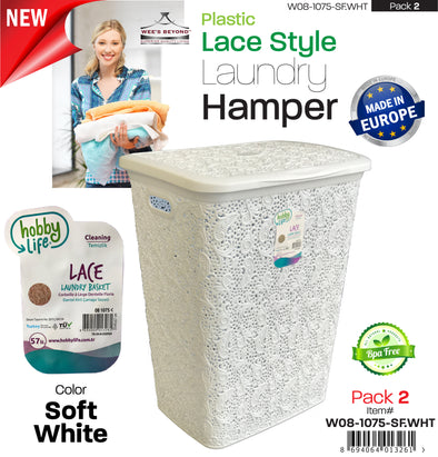 #W08-1075-SF.WHT Lace Style Laundry Hamper 57 Liters - Soft White (case pack 2 pcs)