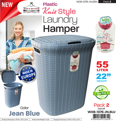 #W08-1076-JN.BLU Knit Style Laundry Hamper 55 Liters - Jean Blue (case pack 2 pcs)
