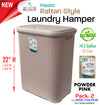 #W08-1106-PW.PNK Rattan Style Laundry Hamper 55 Liters - Powder Pink (case pack 2 pcs)