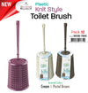 #W08-1194 Knit Style Toilet Brush Assorted Colors (case pack 12 pcs)