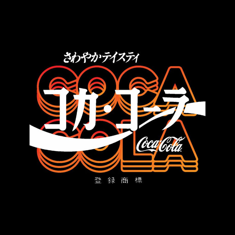Coca Cola Retro Japanese White Text Men's T-Shirt - POD66