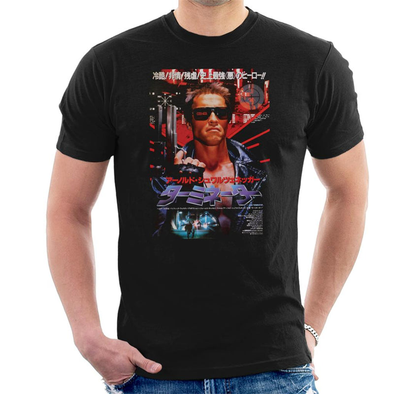 The Terminator Japanese Movie Poster Men's T-Shirt - POD66