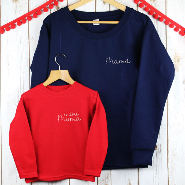 Embroidered Mama and Mini Mama Twinning Set,Ladies Sweatshirt - Betty Bramble