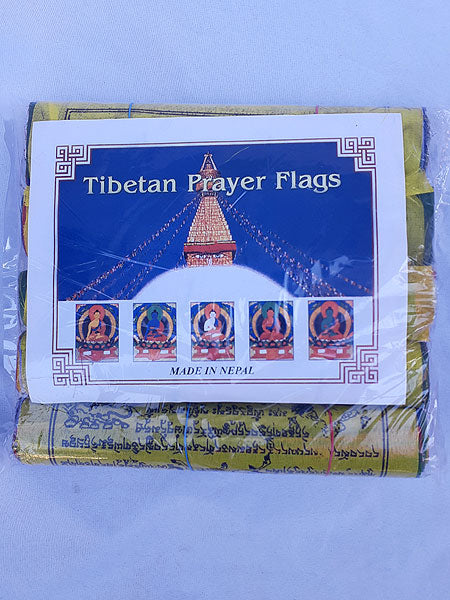 Prayer Flag (Small)