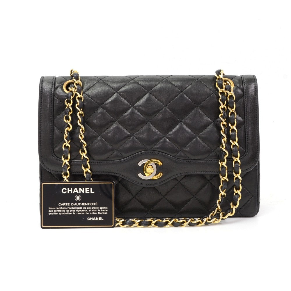 "2.55 10"" Double Flap Quilted Leather Shoulder Bag - Paris Limited Edition"