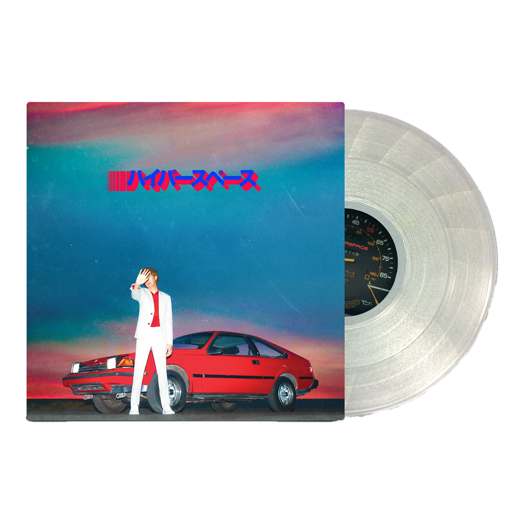 Hyperspace Exclusive Vinyl - Beck