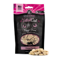 Chicken Breast Freeze-Dried Cat Treats 1.0oz