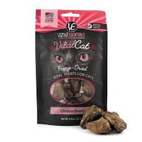Vital Essential Freeze-Dried Chicken Heart Treats For Cats