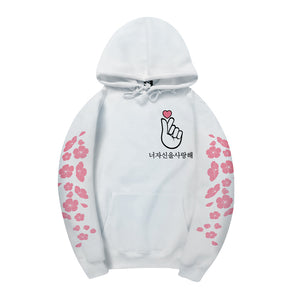 """Love Yourself"" 