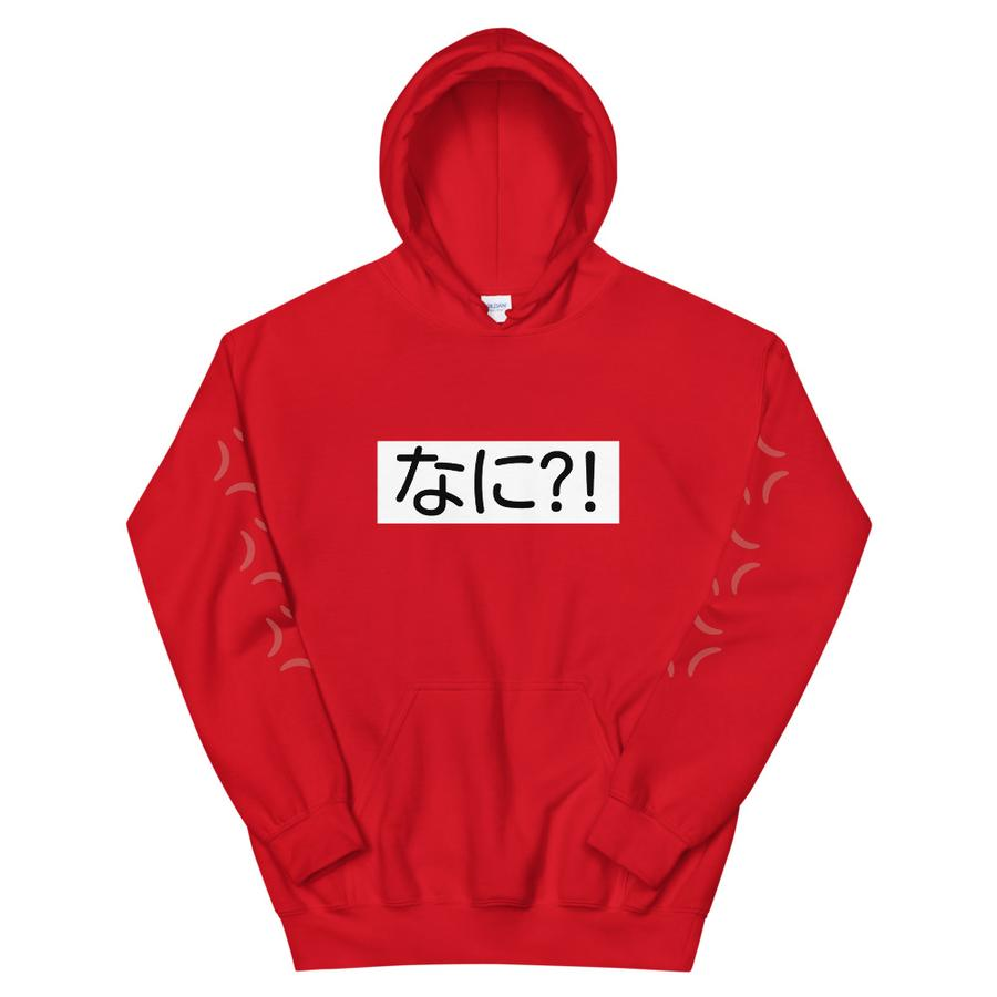 NANI?! | Streetwear Hoodie (40% OFF) (Buy One Get One FREE!) (Add 2 To Cart For The Price Of 1!)