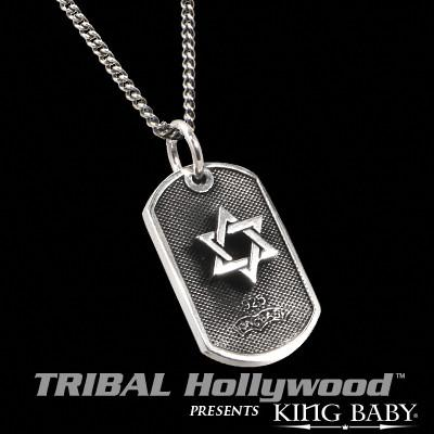 STAR OF DAVID Sterling Silver Small Dog Tag Necklace by King Baby