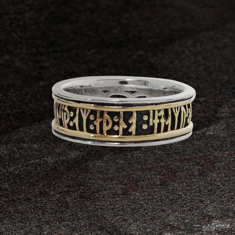 GOLD RUNES MENS RING in Sterling Silver and Gold by Keith Jack