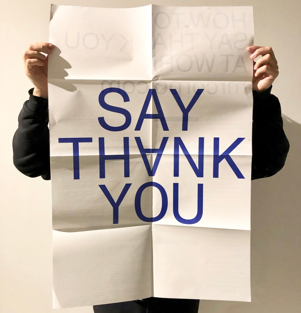 HOW TO SAY THANK YOU (LIMITED EDITION POSTER)