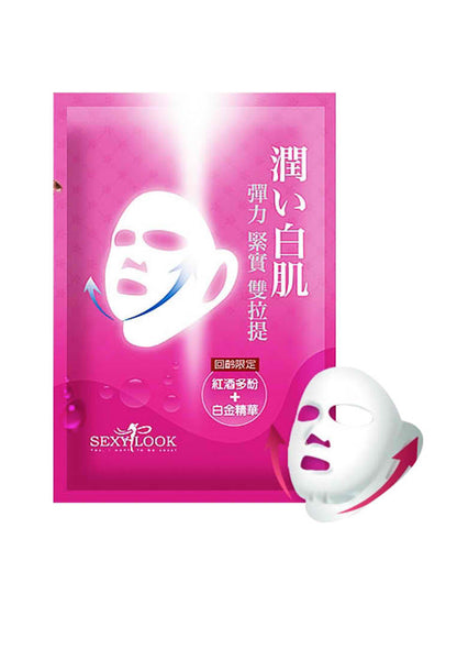 SexyLook Double Lifting Mask - Firming (10pcs)