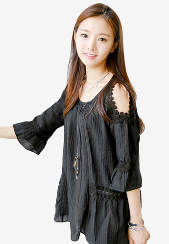 Indefinite Charm Lovely Top