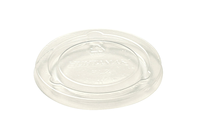 Portion Container 60ml