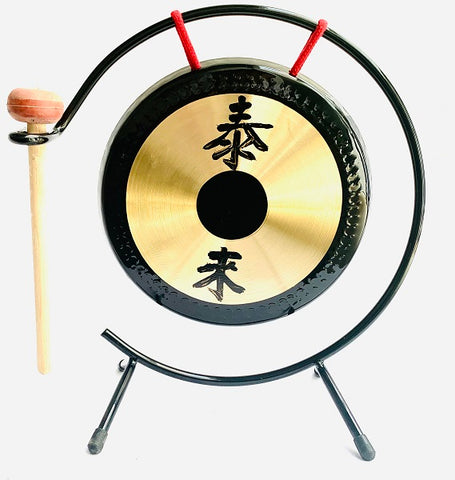"Chinese Gong 7"" w/stand and mallet"
