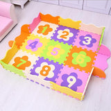 Baby Play Mat With Foldable Sides - Puzzle Carpet
